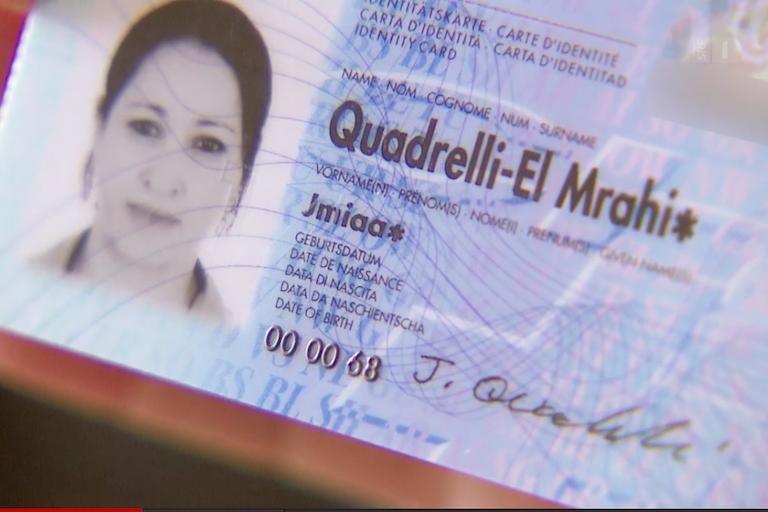 Паспорт с нулями
