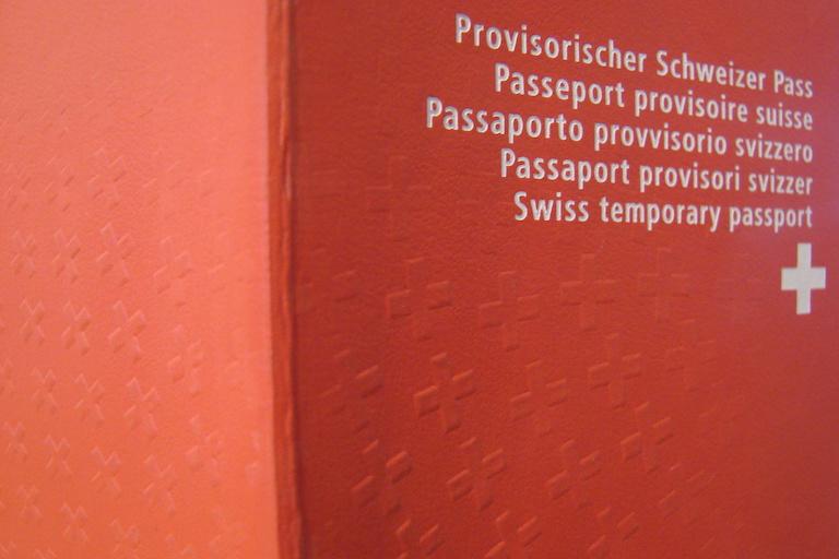 Швейцарский паспорт
